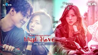 VIETSUB | Jang Jae In (장재인) - Must Have | Strongest Deliveryman 최강 배달꾼 OST Part 1