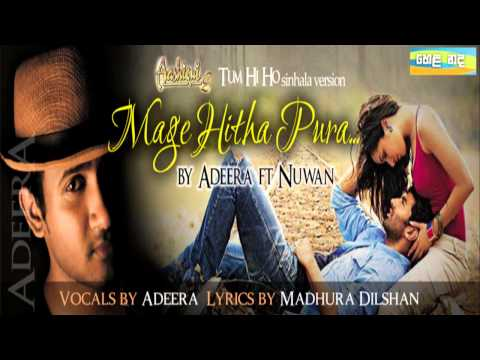 Mage Hitha Pura - Adeera Ft. Nuwan (tum Hi Ho Sinhala Version) From Www.helanada video