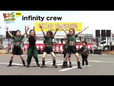 infinity crew