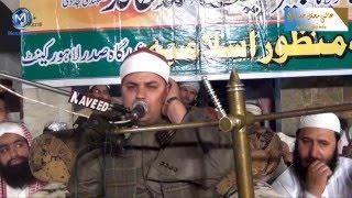 Qiraah Qari Sheikh Ahmad Shahat Lasheen in Mehfil e Qirat Lahore   | القاري الشيخ احمد الشحات لاشين