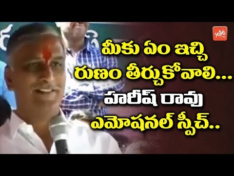 Harish Rao Emotional Speech Over Distributed Bathukamma Sarees | Telugu News | KCR | YOYO AP Times