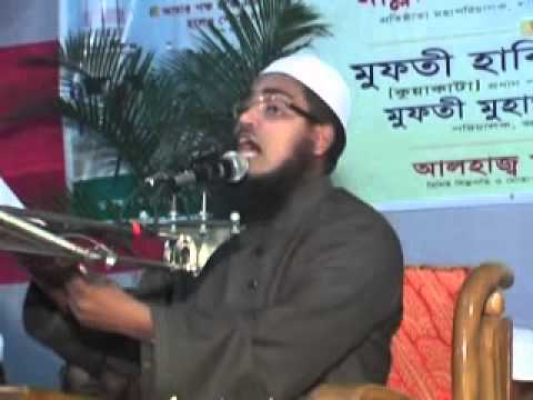New Bangla Waz By Mufti Habibur Rahman Misbah [kuakata] video