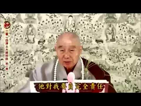 TẦM SƯ HỌC ĐẠO- RẤT HAY NGHE KỶ-Tịnh Độ Đại Kinh Khoa Chú 2014 Tập 1A Pháp Sư Tịnh Không YouTube