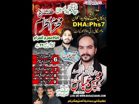Live Ashra Muharram Majlis E Aza 2019 Phanghali DHA Lahore (7 Muharram )