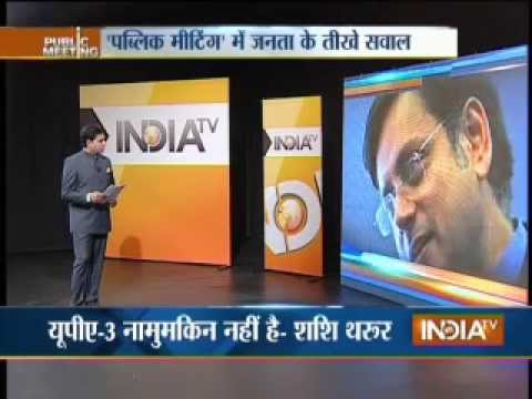 India Tv Special: Public Meeting With Shashi Tharoor video