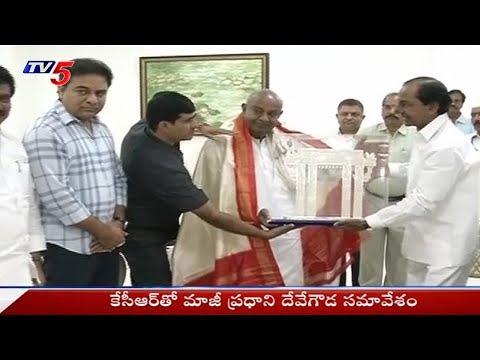 EX PM Deve Gowda Meets CM KCR at Pragathi Bhavan, Hyderabad | TV5 News