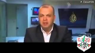 هذا ما حدث بالفعل على قناة الجزيرة وسط ذهول المذيعه