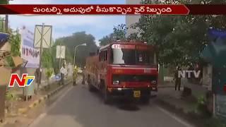 Fire Accident in Lok Nayak Bhawan || Delhi