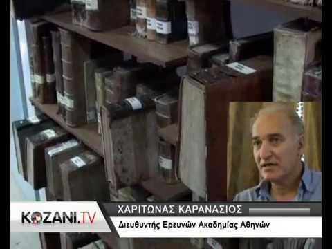"""Χ. Καρανάσιος: """"Δεν είναι μανικιούρ-πεντικιούρ μια βιβλιοθήκη"""""""