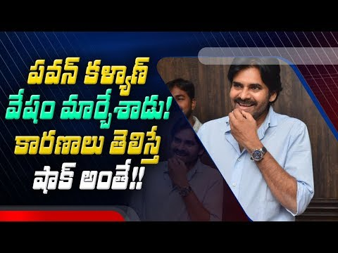 Reason Behind Pawan Kalyan New Getup | ABN Telugu