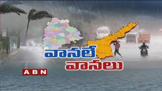 Heavy Rains in Telugu States | Transport System Stuck due to Rains