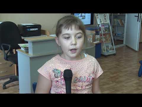 Десна-ТВ: День за Днем от 13.11.17