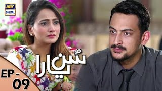 Sun Yaara Episode 9