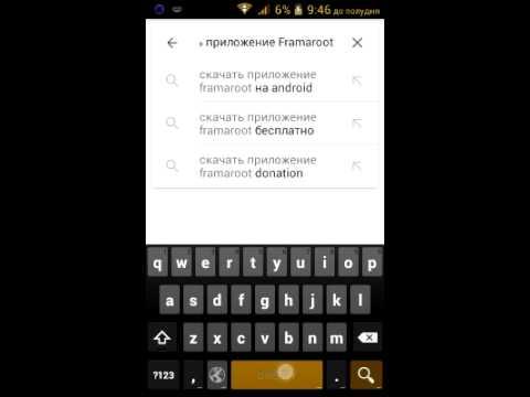 Screencast Video Recorder скачать на андроид