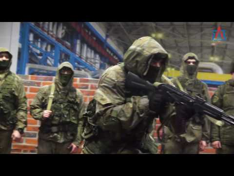 Парк Патриот. Центр военно-тактических игр.Тренировка №3 Промышленная зона.