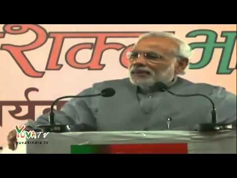 PM Shri Narendra Modi addresses BJP karyakartas at DLW ground, Varanasi: 07.11.2014