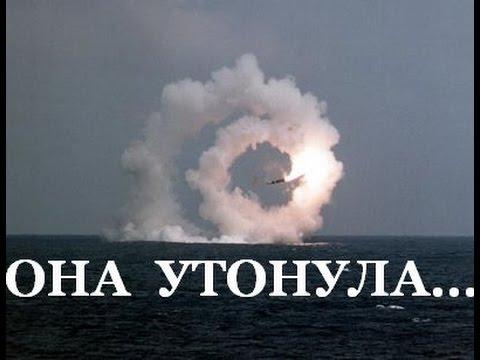 Ракеты БУЛАВА не летают, а вьют петли и тонут...