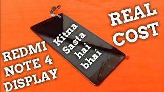 Redmi note 4 combo price
