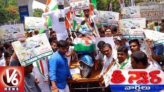 Political Parties Protest Against Central Govt Over Petrol, Diesel Prices Hike | Teenmaar News