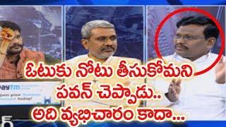 BJP Leader Vilssan Sensational Comments On Janasena Chief Pawan Kalyan | Mahaa News