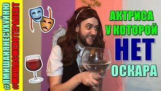 Диана Шурыгина на Пусть Говорят/ ПАРОДИЯ
