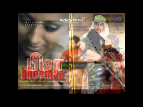 Mudhal Mazhai Instrumental - Bheema