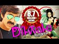 Dilwale Returns (2015) - Ravi Teja | Hindi Dubbed Full Movies 2015 | Dubbed Hindi Movies 2015 thumbnail