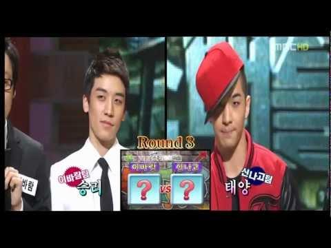 [hd] Dance Battle - [seung Ri Vs Tae Yang] video