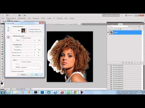 как вырезать волосы в фотошопе. how to cut hair in Photoshop
