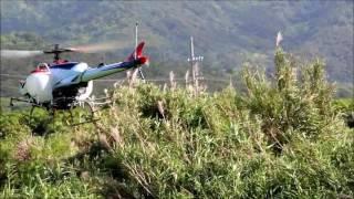 無人ヘリによる農薬散布スタート