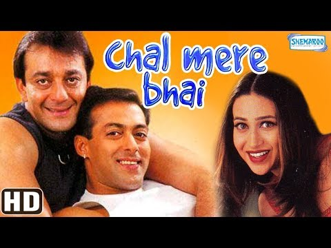 Chal Mere Bhai - Hindi Full Movies - Sanjay Dutt, Salman Khan, Karisma Kapoor - Superhit Movie