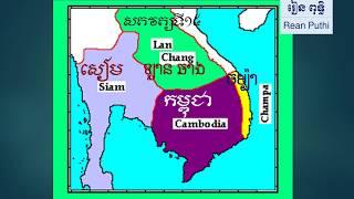 ផែនទីប្រទសកម្ពុជាពីសតវត្សទី៣មកដល់បច្ចុប្បន្ន Cambodia map from 3rd until nowadays