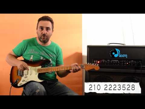 The Trooper By Iron Maiden - Μαθήματα Κιθάρας στο Μουσικό Εργαστήρι ΔΙΕΣΗ