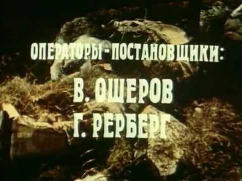 """Песни из кино и мультфильмов - Где среди пампасов (х/ф """"12 стульев"""")"""