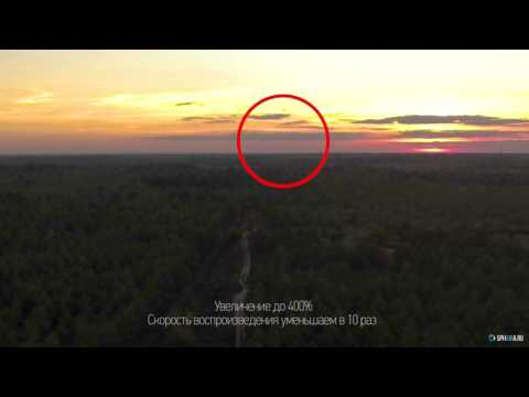 Квадракоптер снял НЛО в Волгограде. Летающие стержни. Skyfish