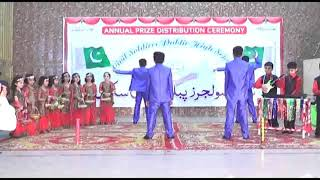 Welcome tablo performed by Civil Soldiers Public School's students 2018