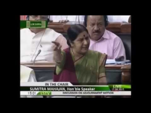 Intervention: Discussion on Adjournment Motion: Smt. Sushma Swaraj in Lok Sabha: 12.08.2015