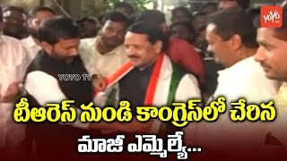 Kamareddy Former MLA Syed Yousuf Ali Joined the Congress Party | Telangana