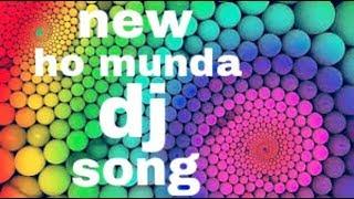 2018 new ho munda dj remix song | chakadam chakadam ho dj song |