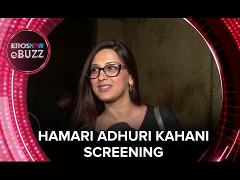 Hamari Adhuri Kahani Screening | ErosNow EBuzz | Vidya Balan, Emraan Hashmi, Mohit Suri