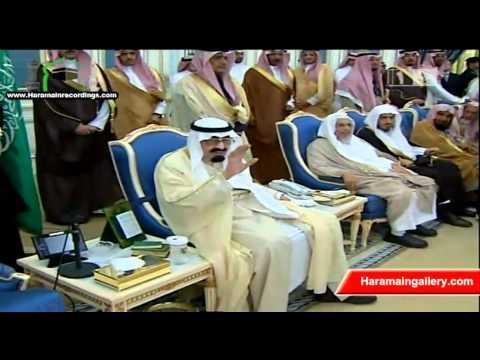 Saudi King Abdullah bin Abdul Aziz at Yamama Palace Riyadh