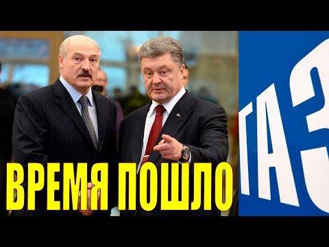 Новый «Белорусский поток» грозит оставить Украину без денег