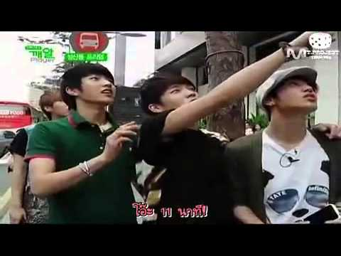 [Thaisub] Infinite - Sesame Player S2 EP3 (1/3)