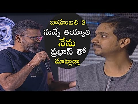 Sukumar Shocking Comments On Bahubali 3 Movie | Telugu Varthalu