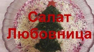Watch Salad Mistress video