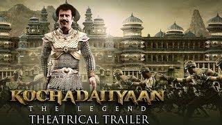 Kochadaiyaan - Kochadaiiyaan - The Legend - Official Trailer ft. Rajinikanth, Deepika Padukone