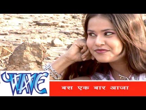बस एक बार आजा - Hindi Sexy Song | Dil Diwana | Shashi Pandey | Hindi Hot Song video