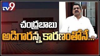 TDP leader Payyavula Keshav sensational comments on CM Jagan