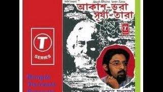 Akash Bhora Surjo Tara   Prasun Mukherjee