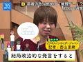 Dooo選挙特番「これからの日本を考えよう」